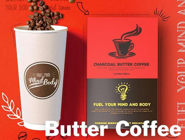 チャコールバターコーヒーの写真